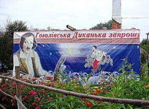 Вивчаємо російську та українську мови не тільки по книгах